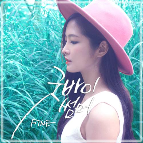 [Single] FiNE – Goodbye Summer