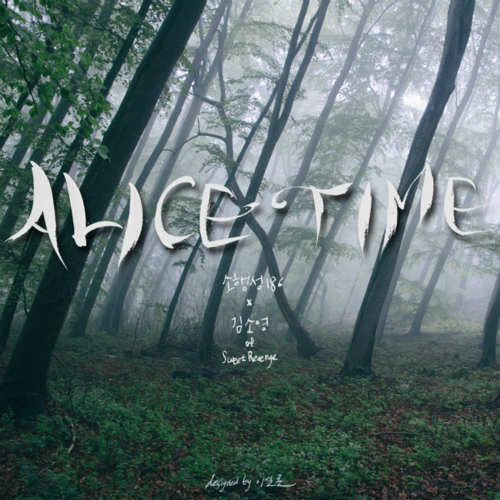 [Single] Asteroid186 – Alice Time