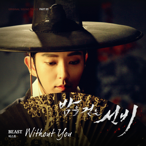 [Single] BEAST – Scholar Who Walks the Night OST Part 5