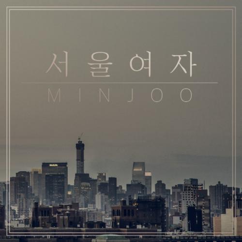 [Single] Min Joo – 서울여자
