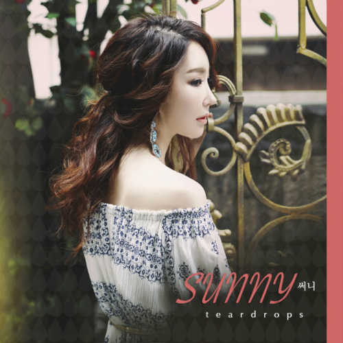 [Single] Sunny – Teardrops