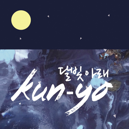 [Single] Kun-yo – 달빛 아래