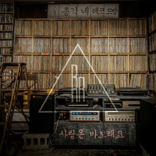 [Single] BACHRLOR`S RECORDROOM – 총각들의 사랑