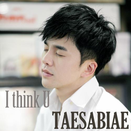 [Single] Taesabiae – 그 애가 생각나