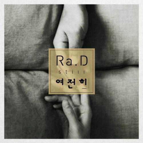 [Single] Ra. D – 여전히