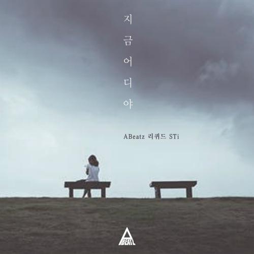 [Single] ABeatz – 지금 어디야