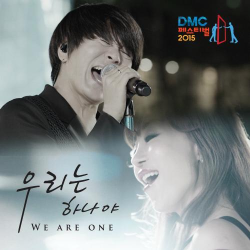 Sumi Jo, YB – 2015 DMC 페스티벌 주제곡- Single