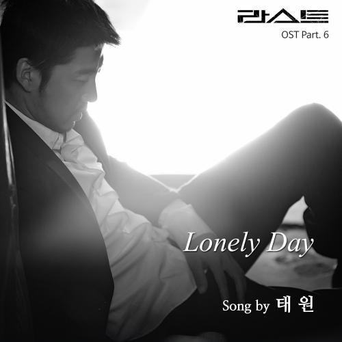 [Single] Tae.1 – Last OST Part 6