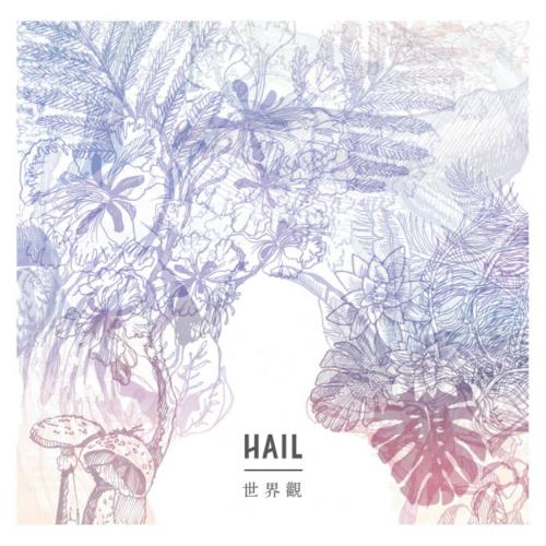 [Mini Album] HAIL – 세계관 (世界觀)