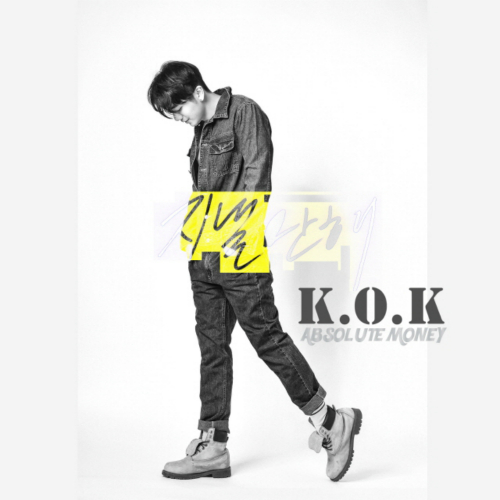 [Single] K.O.K – 지낼만해