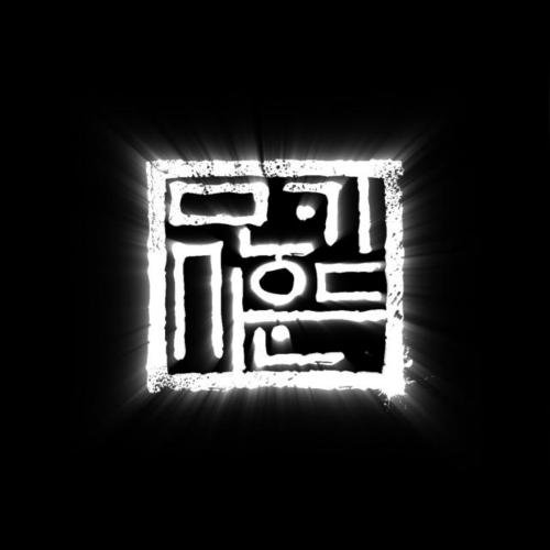 [Single] Monkey Sound – 눈물