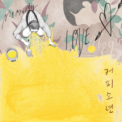[Single] Coffee Boy – 충분해