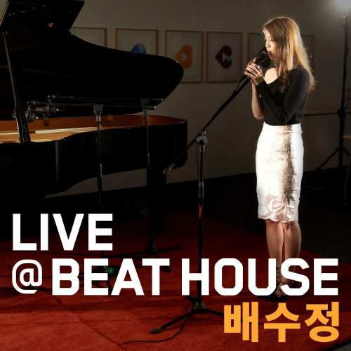 [Single] Pae Su Jung – Live @ Beat House #1 – Pae Su Jung