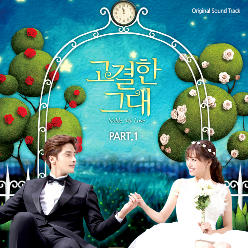 Sung Hoon, Kim Jae Kyung – Noble, My Love OST Part 1