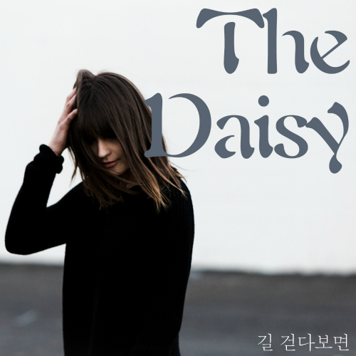[Single] The Daisy – 길 걷다보면