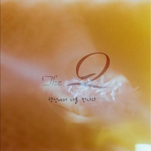 [Single] The Q – 행성에서 너를 만나다