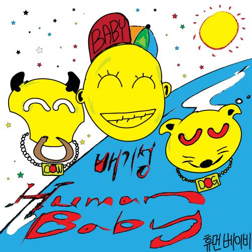 [Single] Bae Ki Sung – Human Baby (비겁한 Ver.)