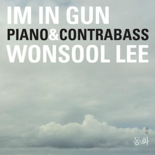 Im In Gun, Wonsool Lee – 동화