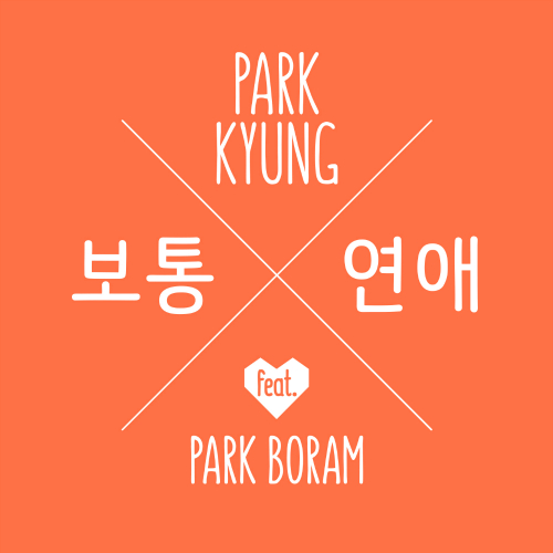 [Single] Park Kyung (Block B) – Ordinary Love (ITUNES PLUS AAC M4A)