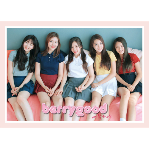 BerryGood – My First Love – Single