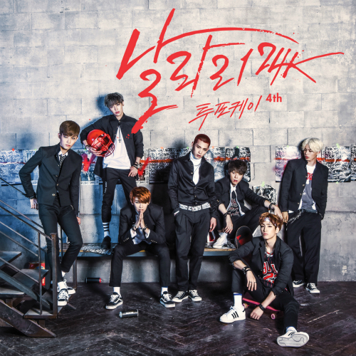 24K - Super Fly (Full 4th Mini Album) K2Ost free mp3 download korean song kpop kdrama ost lyric 320 kbps