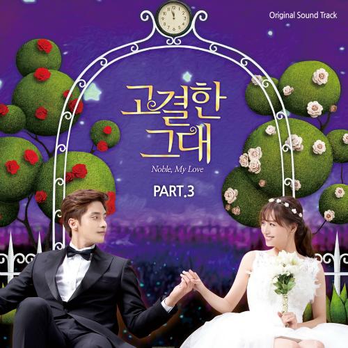 [Single] Sung Hoon – Noble, My Love OST Part 3