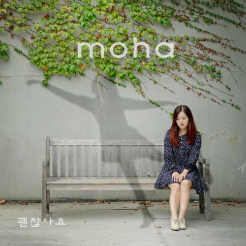 [Single] Moha – I'm Fine