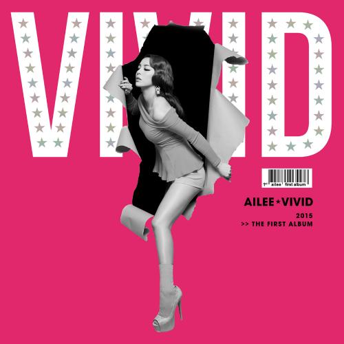 Ailee – VIVID (FLAC + ITUNES PLUS AAC M4A)