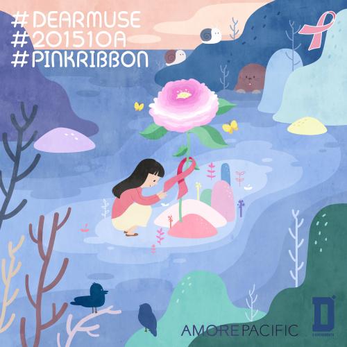[Single] Lucia – [#DearMuse #201510A #PinkRibbon]