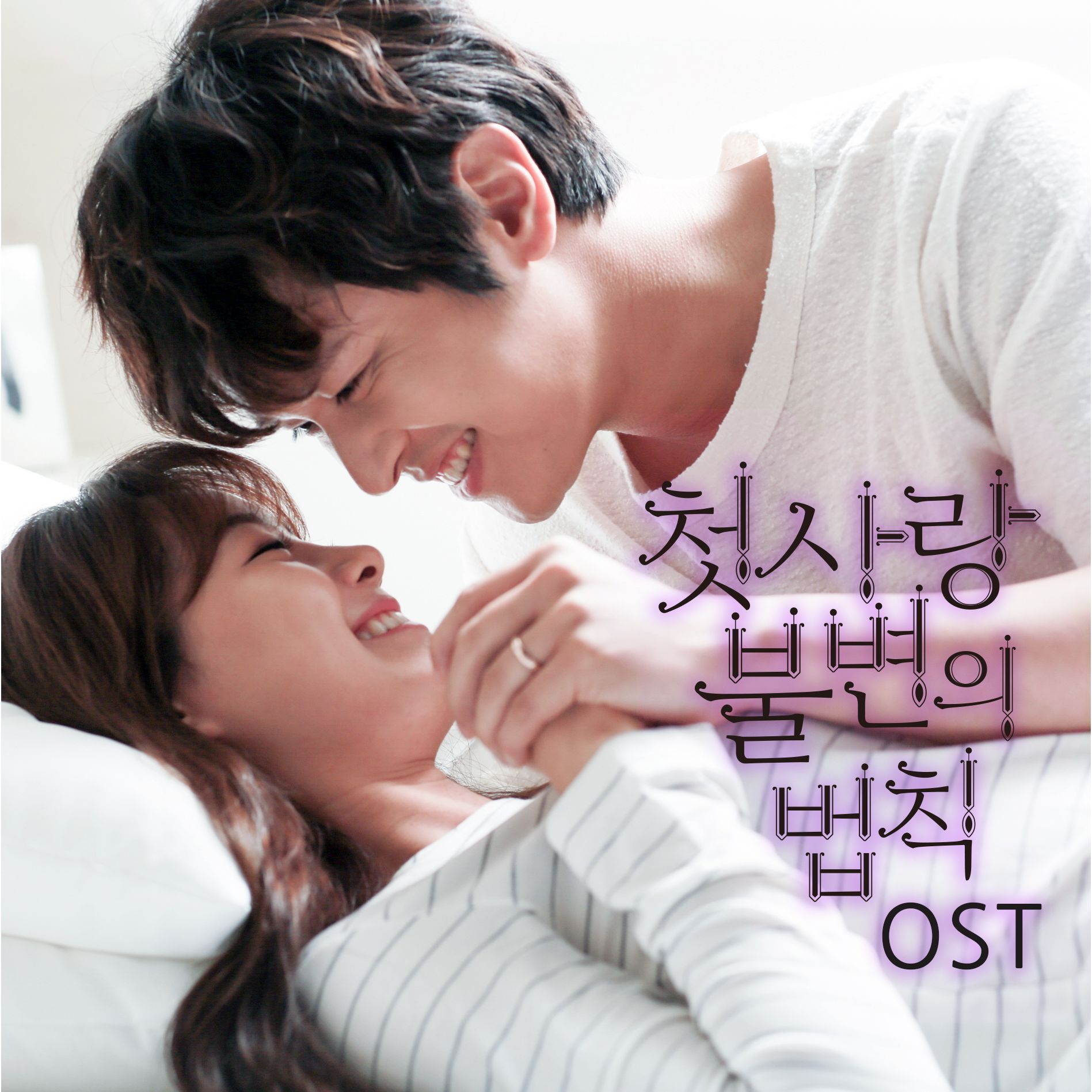 Page – Immutable Law Of First Love OST Part.1 – Remember K2Ost free mp3 download korean song kpop kdrama ost lyric 320 kbps