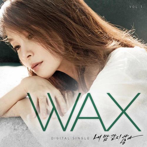 [Single] WAX – Not My Mind