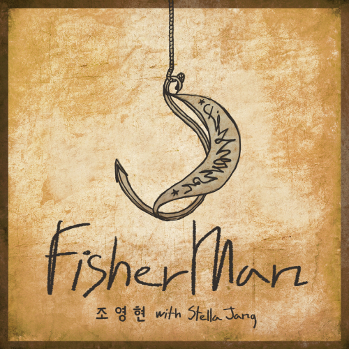 [Single] Jo Young Hyun – Fisherman (With Stella Jang)