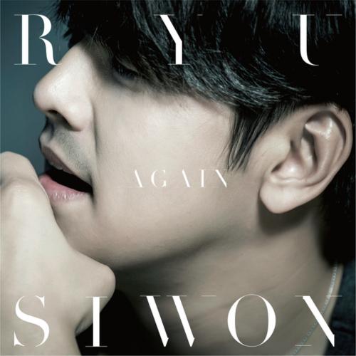 Ryu Si Won – Again – EP
