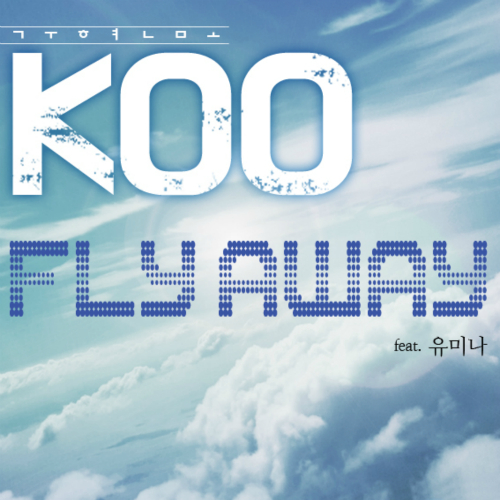 [Single] KOO – Fly Away
