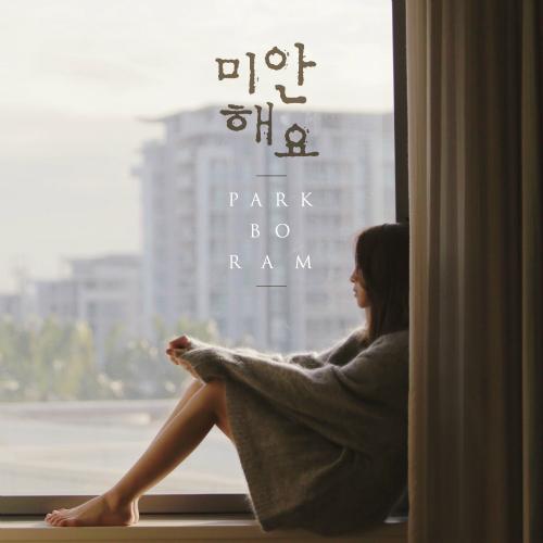 [Single] Park Boram – Sorry