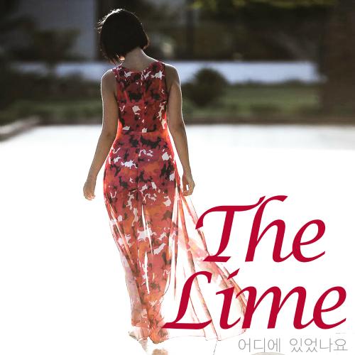 [Single] The Lime – 어디에 있었나요