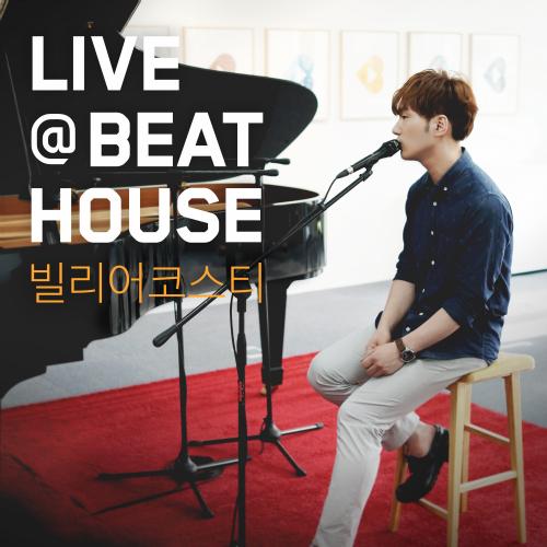 [Single] Bily Acoustie – Live @ Beat House #3 – Bily Acoustie