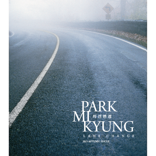 [Single] Park Mi Kyung – Lane Change