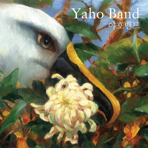 Yaho Band – Vol.3 웃음꽃
