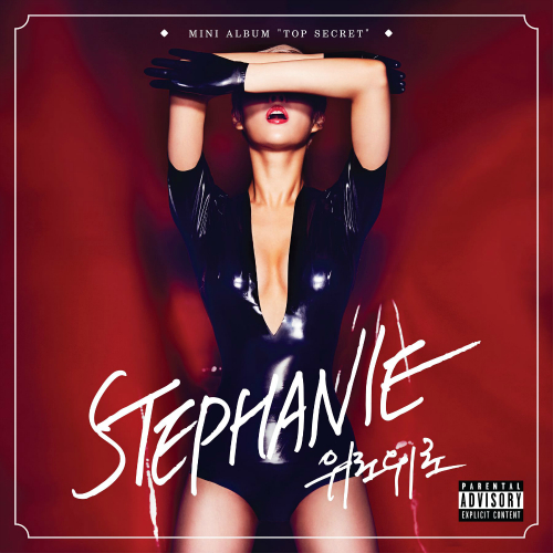 [EP] Stephanie – Top Secret