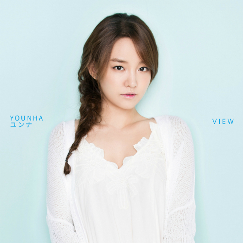 YOUNHA – View -Japanese Ver.- – EP (ITUNES PLUS AAC M4A)