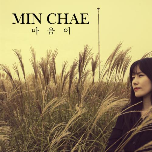 [Single] MIN CHAE – 마음이