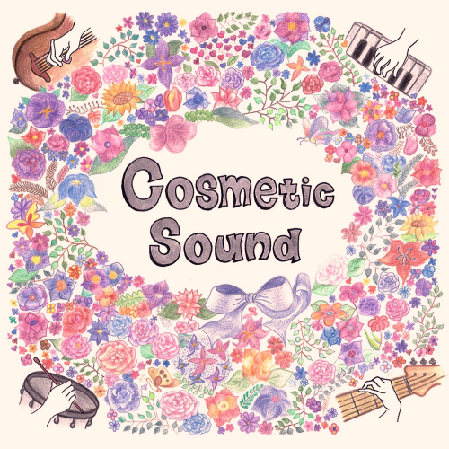 [EP] Cosmetic Sound – Cosmetic Sound