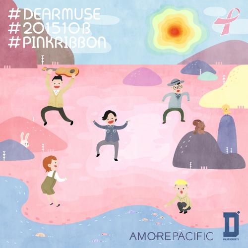 [Single] BeautyHandsome – [#DearMuse #201510B #PinkRibbon]