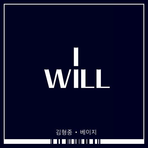 [Single] Kim Hyung Joong, Beige – I will