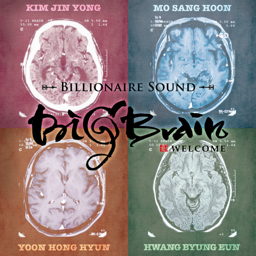 [Single] Big Brain – Billionaire Sound