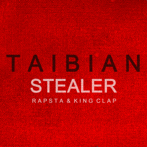 [Single] Taibian – Stealer