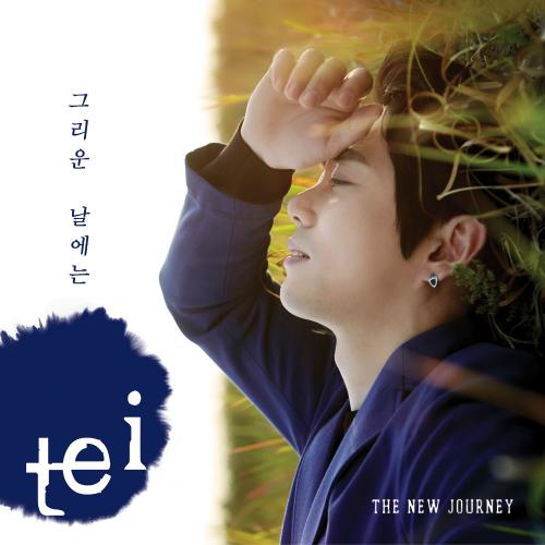 [Single] TEI – THE NEW JOURNEY