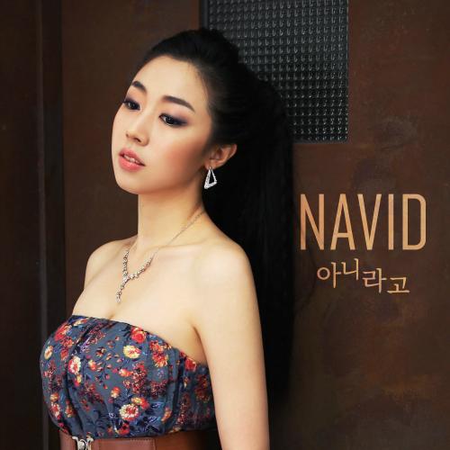 [Single] Navid – 아니라고
