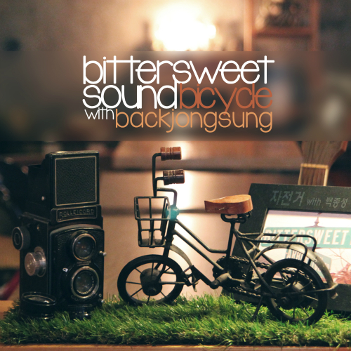 [Single] Bittersweet Sound – Bicycle